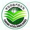中国环保认证